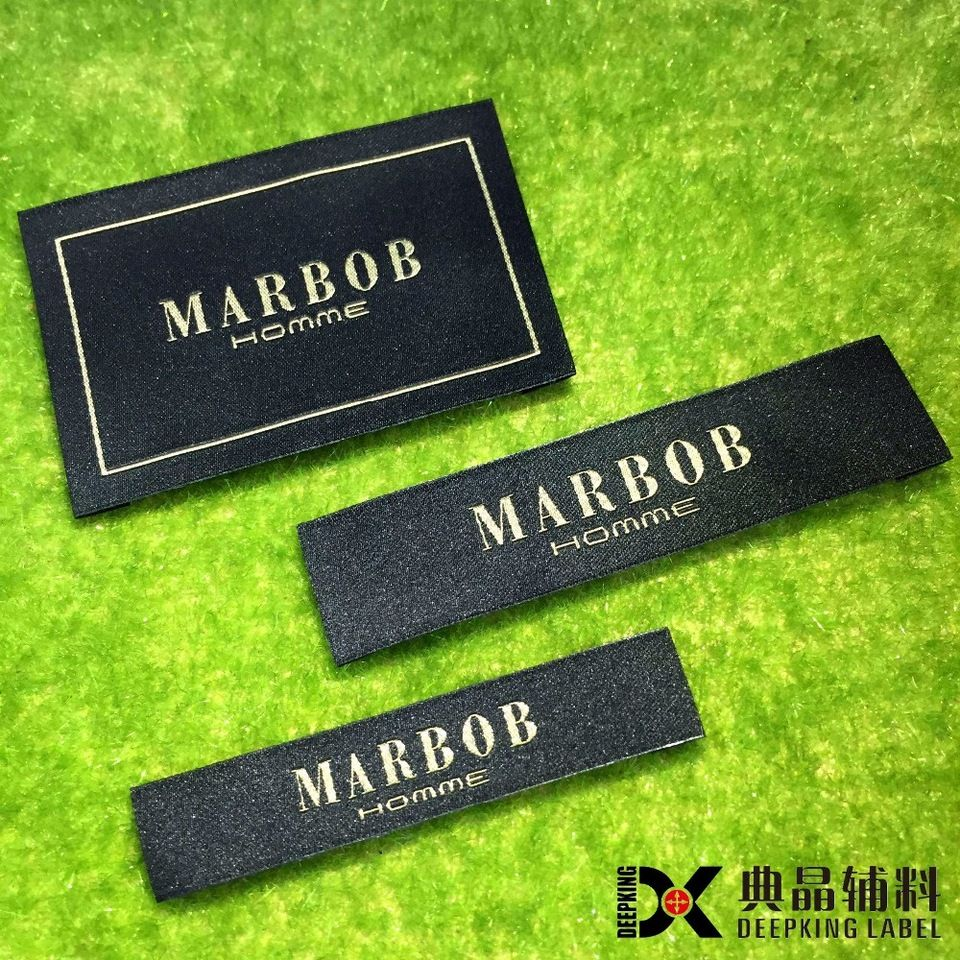 Woven Brand Name Clothes Labels Custom Clothing Labels Maker