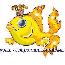 (99) Одноклассники | Золотая рыбка, Рисунок, Картинки