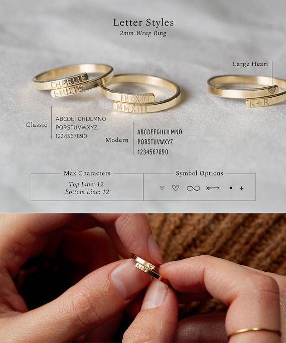 Personalized Letter Ring Gold Dainty Bar Ring Custom Initials
