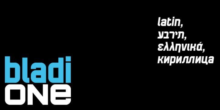 Bladi One 4F™ font download | Fonts | Fonts, Logos, Company logo