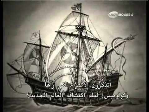 مثلث برمودا للكبار فقط Youtube Sailing Ships Sailing Places To Visit