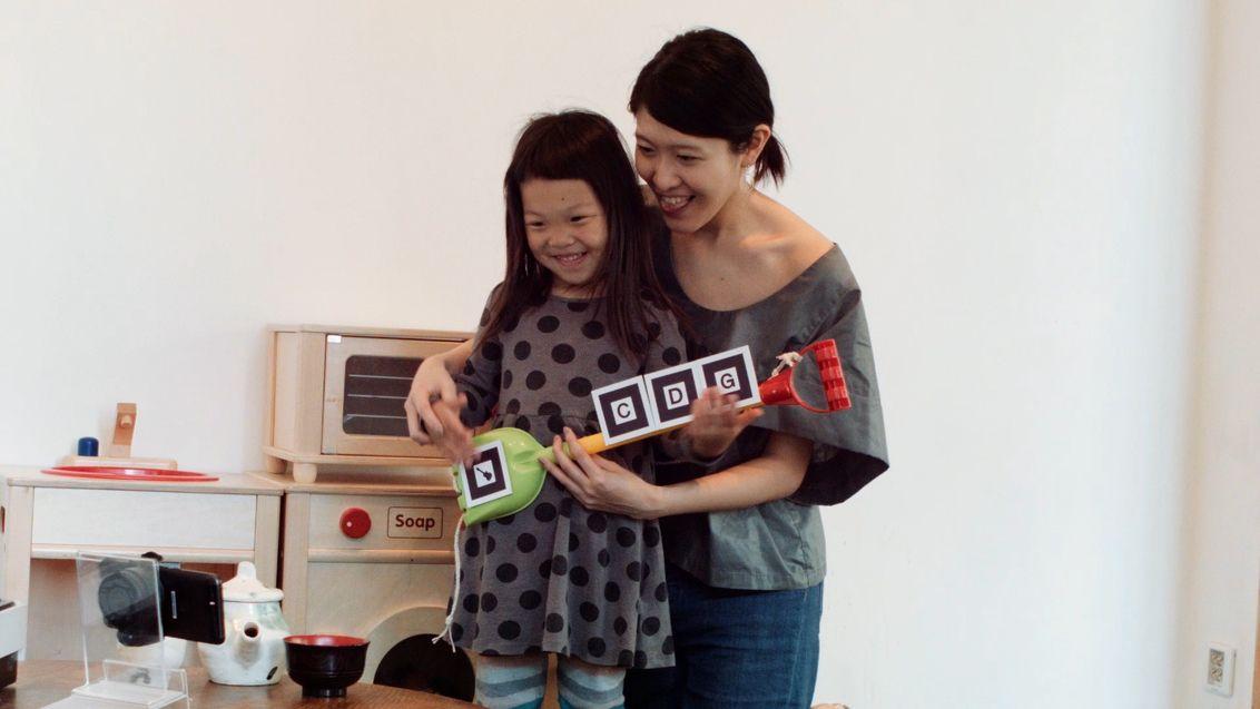 Yuri_suzuki_ar_music_kit_armusic_01 New inventions, Diy