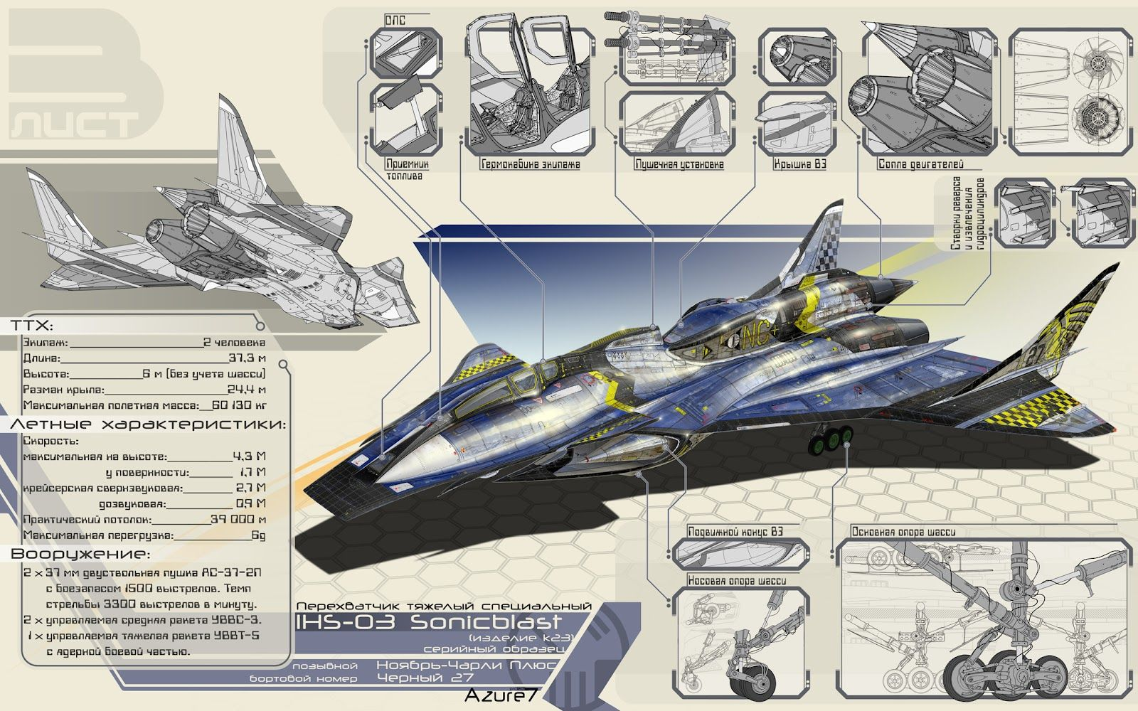 Images For > Future Fighter Jet Concepts | Future Concepts ...