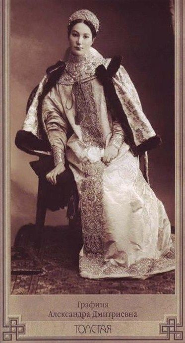 1903 costume ball in the Winter Palace, St. Petersburg, Russia. Countess Alexandra Dmitrievna Tolstaya wears a boyaryshnya fancy dress in the fashion of the 17th century. Boyaryshnya is a noble girl in medieval Russia. #Russian #history #Romanov