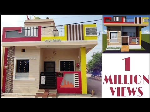 20X30 HOUSE CONSTRUCTION IN UJJAIN