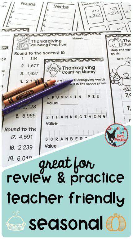 Thanksgiving Math and ELA Worksheets | Math skills, Morning work and ...