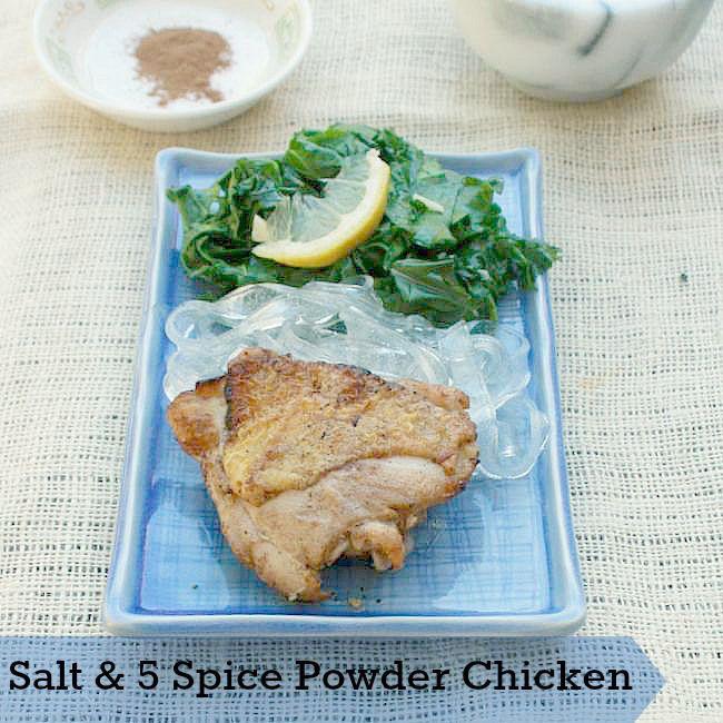 Wake up your chicken: Salt and 5 Spice Powder Chicken | TeaspoonOfSpice.com