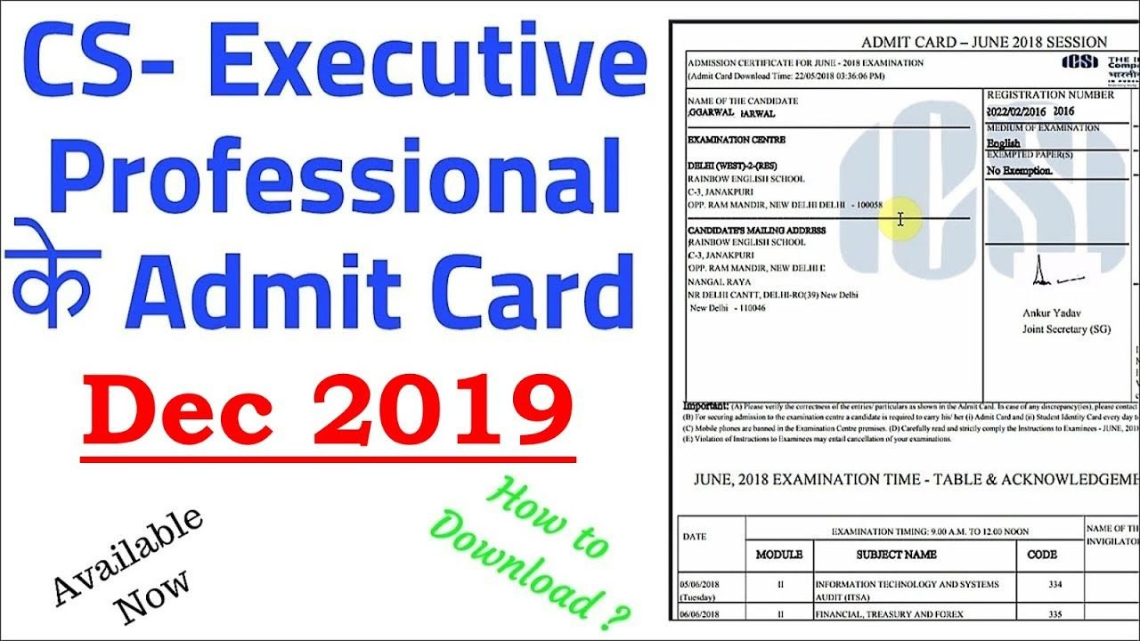 Cs Professional Admit Card June 2019 In 2020 Cards Teaching Company Secretary