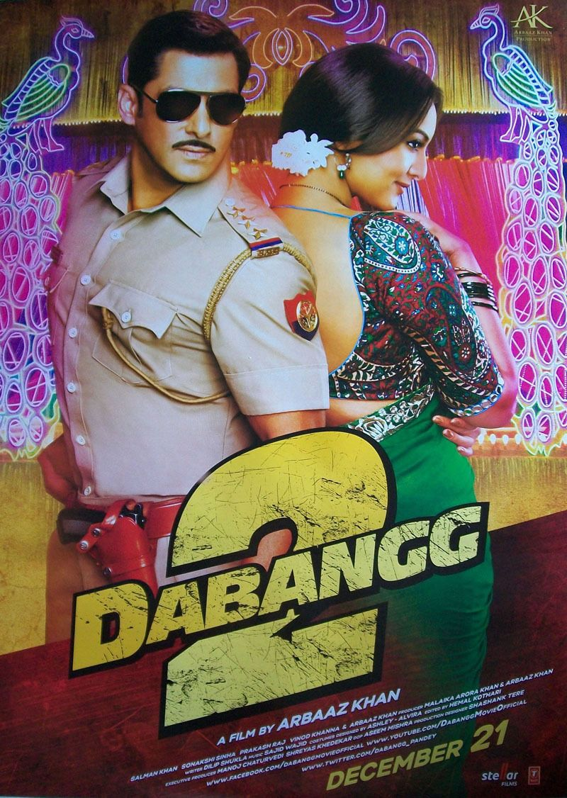 Dabangg 2 2012 Hindi Movie Song