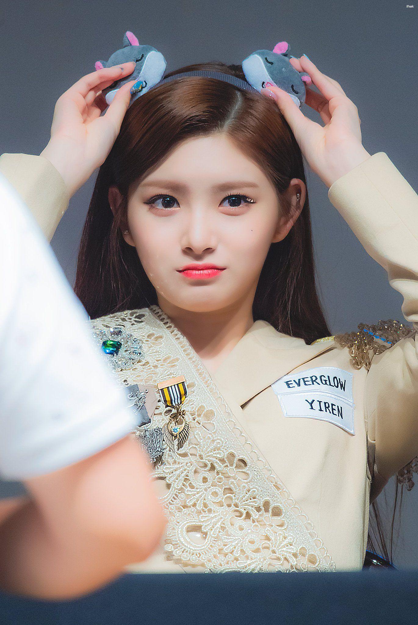 The K On Twitter Cute Korean Girl Kpop Girls Cute Korean