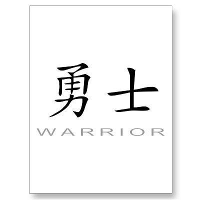 Chinese Symbol For Warrior Postcard Pinterest Chinese Symbols