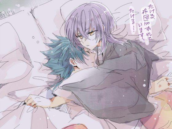 Together. ~Kamigami no Asobi