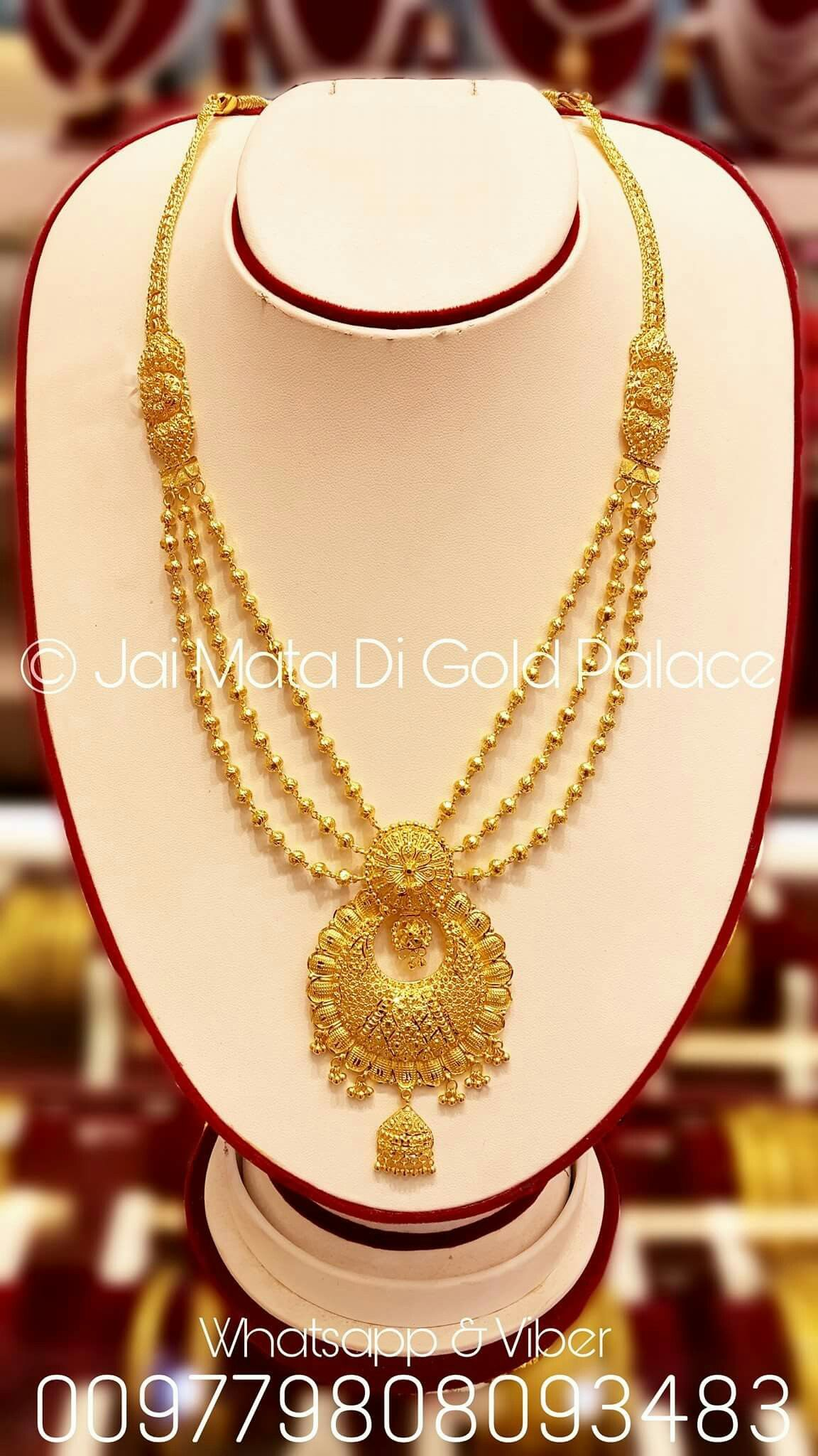 Bengali bridal gold jewellery - Bengali Bride Gold Necklace Pearl Necklaces Necklace Designs Gold Jewellery Jewelery Indian Jewelry Ear Cuffs Emeralds