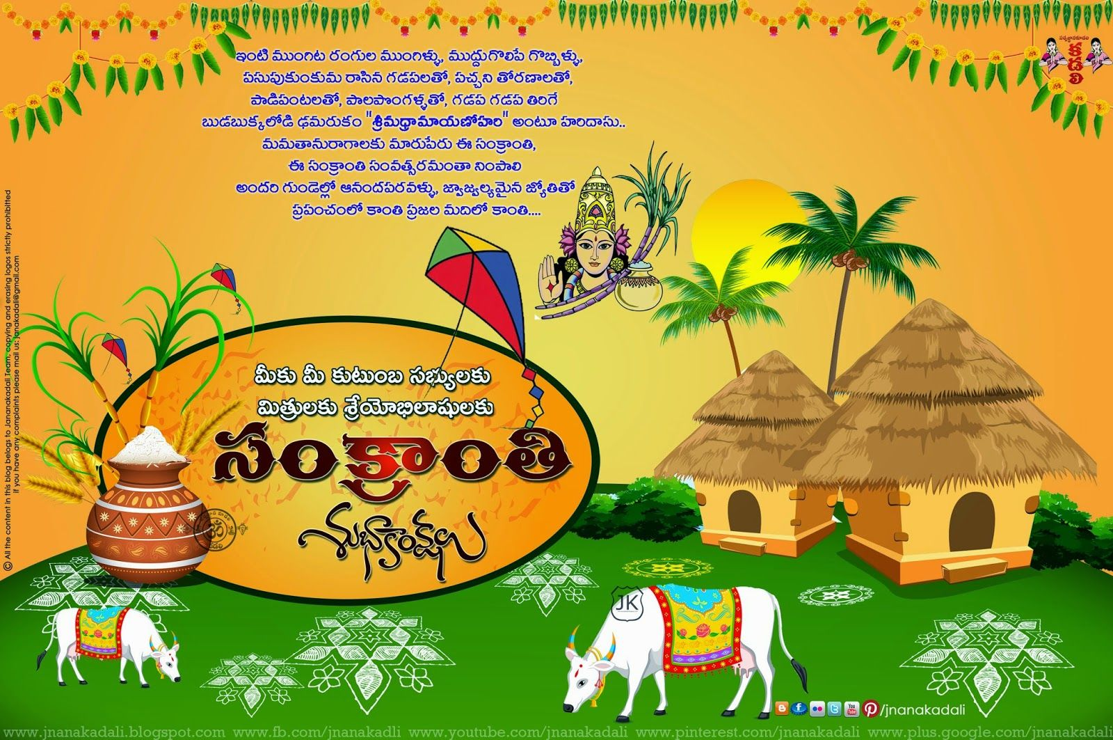 an introduction to the history of the festival of pongal Introduction: pongal is a harvest festival, celebrated by the people belonging to  hindu faith on this occasion, people thanks the sun god for.