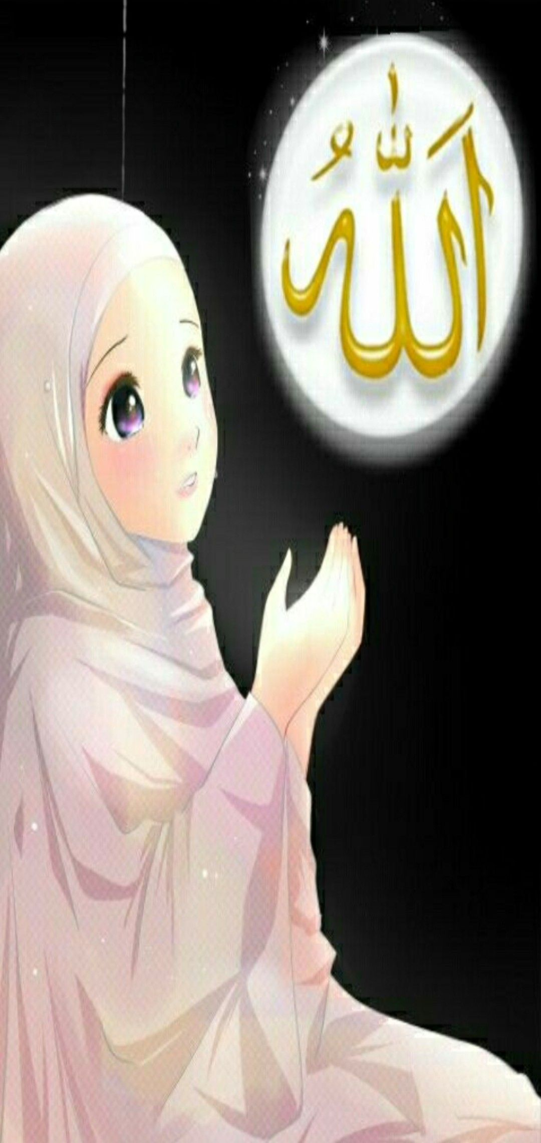 Pin von FahrettinNursel Erdogan auf Allah in 2020 Anime