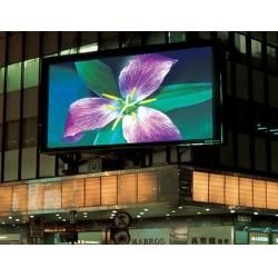p12 led display, p12 led display Manufacturers and Suppliers