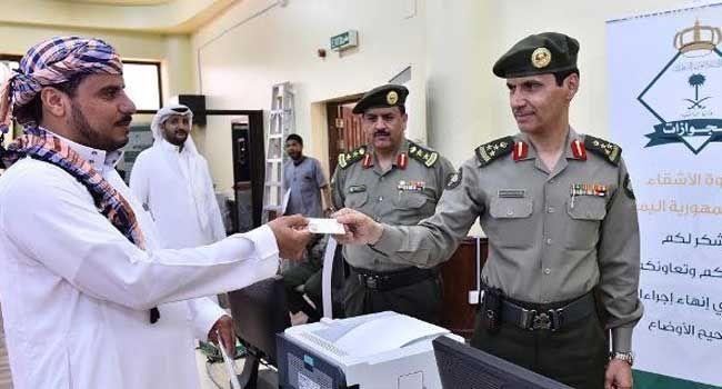 الجوازات تمديد هوية زائر للأشقاء اليمنيين توحيد تاريخ انتهاء صلاحية تأشيرة الزيارة الاستثنائية Captain Hat Coat Fashion