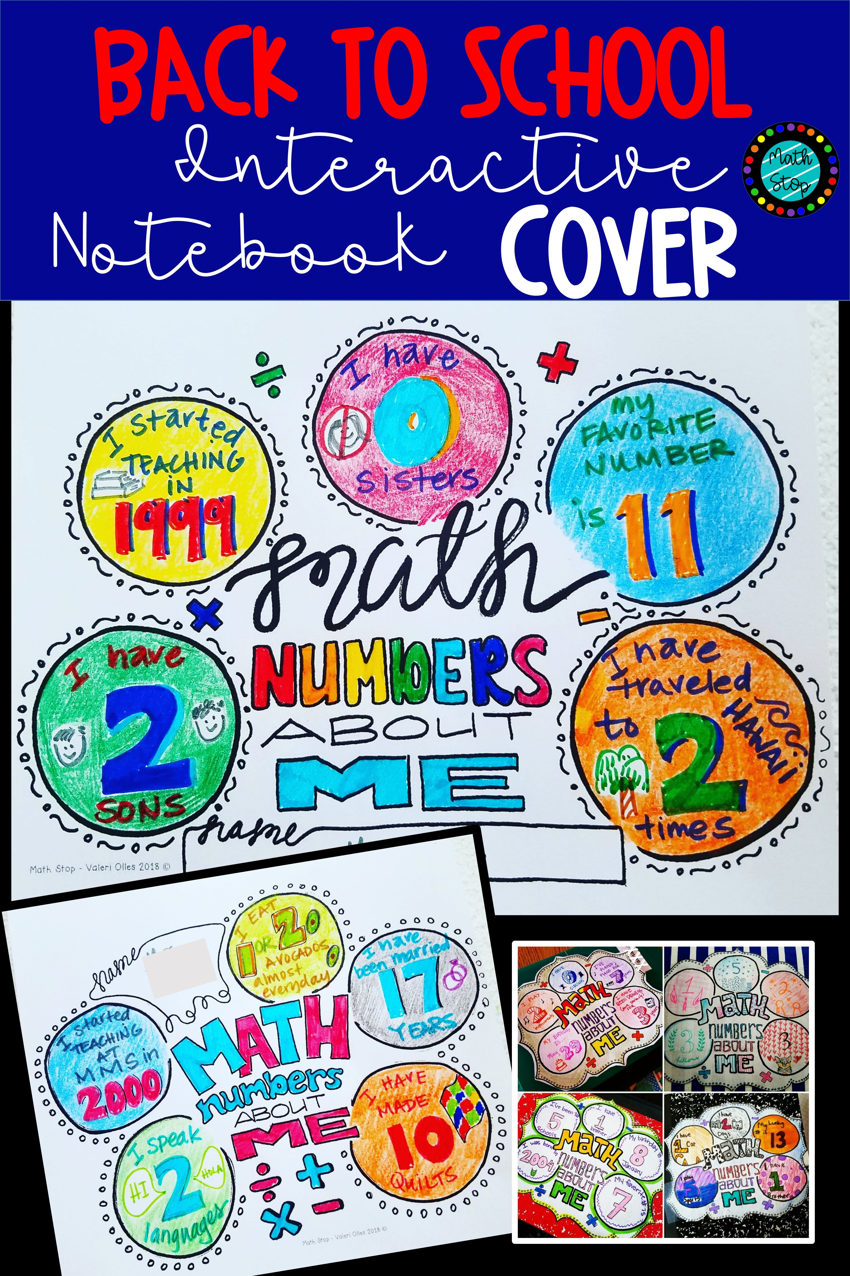 numbers about me cover page (4 designs) | back to school math ideas