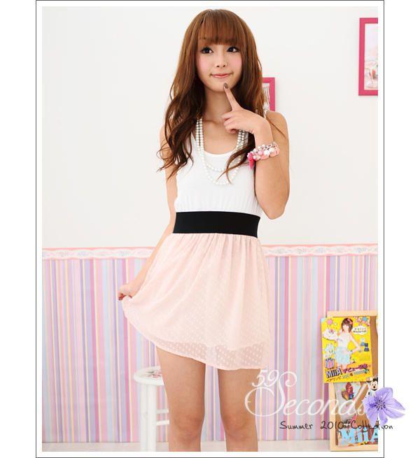 Cute Fashion Clothes - Bing Images | Clothes | Pinterest | Fashion ...