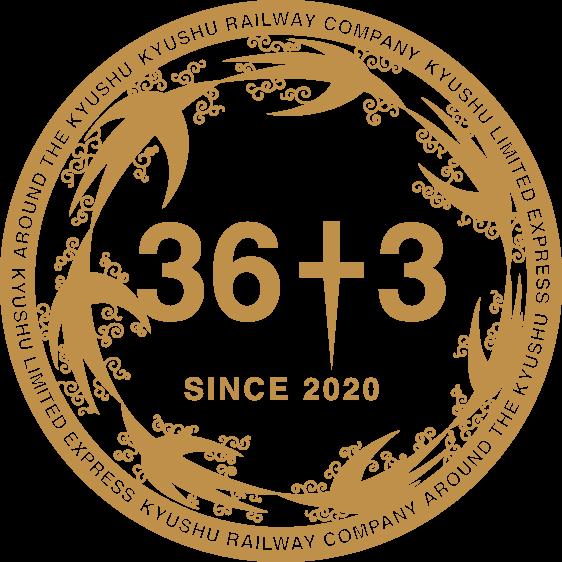 黒い787 36 ぷらす 3 2020年秋運行開始 Jr九州 九州 秋 列車
