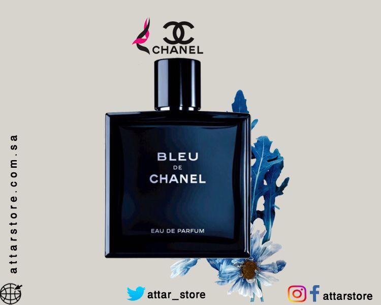 Chanel Bleu De Chanel Eau De Parfum عطر خشبي لـ الرجال تتكون م قدمته من جوزه الطيب والزنجبيل ونجيل الهند ونعناع وقلب Perfume Bottles Perfume Bottle