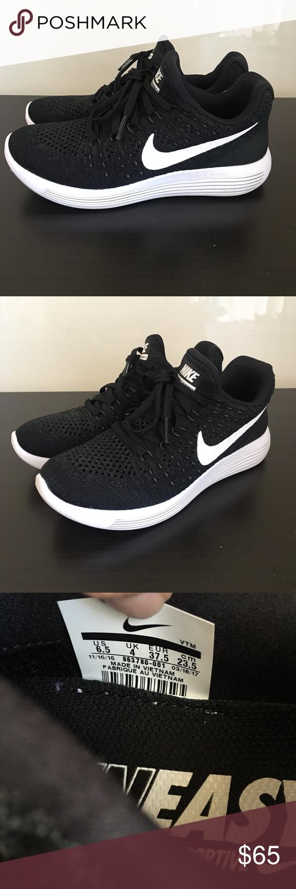 Women's Nike size 6.5 - worn once