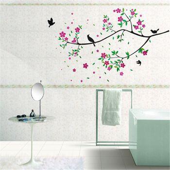 Rama del rbol de aves flor extra ble pvc vinilo for Stickers para dormitorios