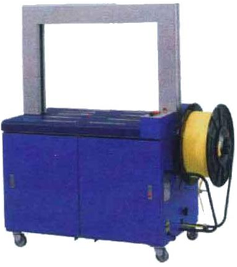 Automatic Strapping Machine Buy Automatic Strapping Machine Machine Automatic Stuff To Buy