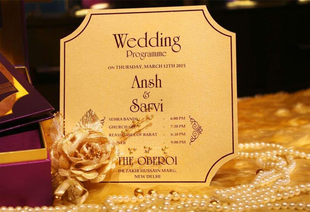 Divine Purple Wedding Card Design Second Wedding Invitations