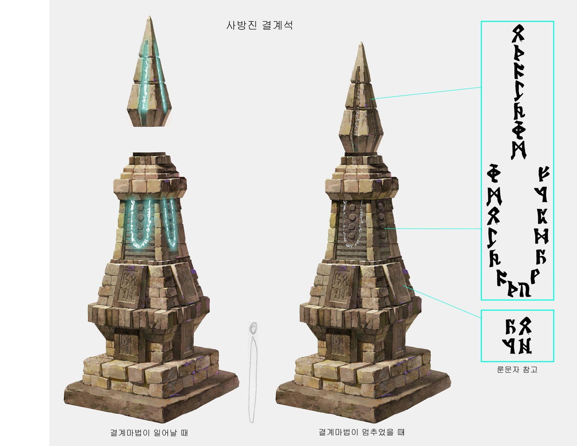 ArtStation - Tower Ruins~ Concept by KKS, Ron Kam