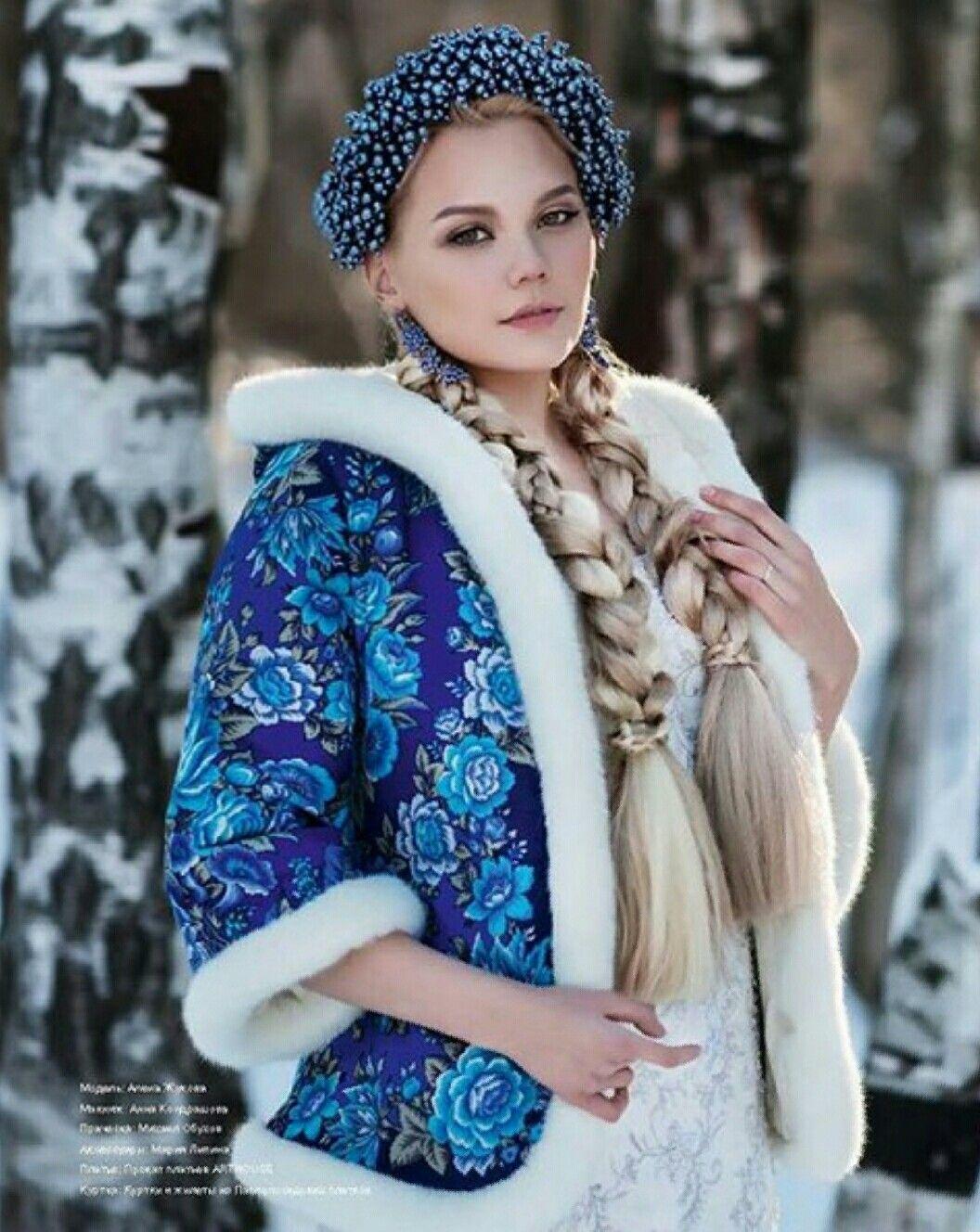 Russian girls clothing #1