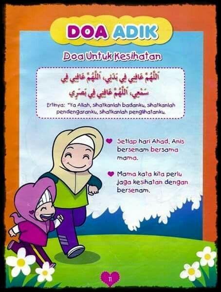 Duaa For Health Health Book Cover Books