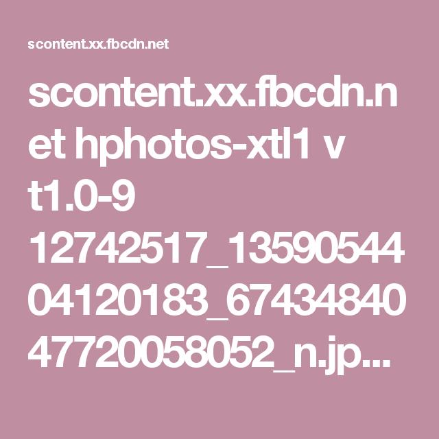 scontent.xx.fbcdn.net hphotos-xtl1 v t1.0-9 12742517_1359054404120183_6743484047720058052_n.jpg?oh=07d07dd8da1d1604495229872b4d1d17&oe=57564A1A