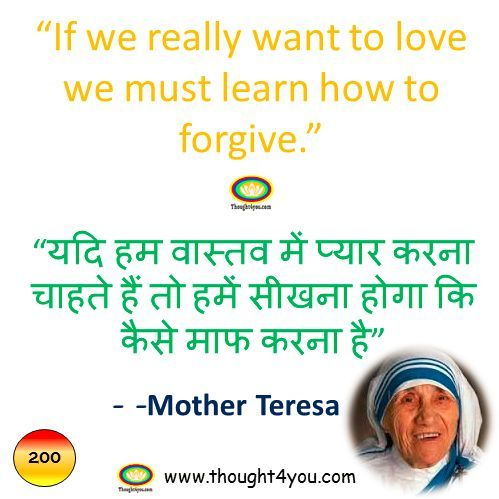 Mythought4you Quote Of The Day Hindi Quotes Quotes Happy Quotes
