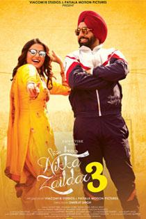 Nikka Zaildar 3 (2019) Punjabi Movie Online in HD