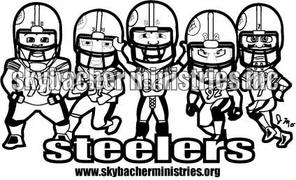 Steeler Vehcles Images 18 Steelers Coloring Pages Steelers