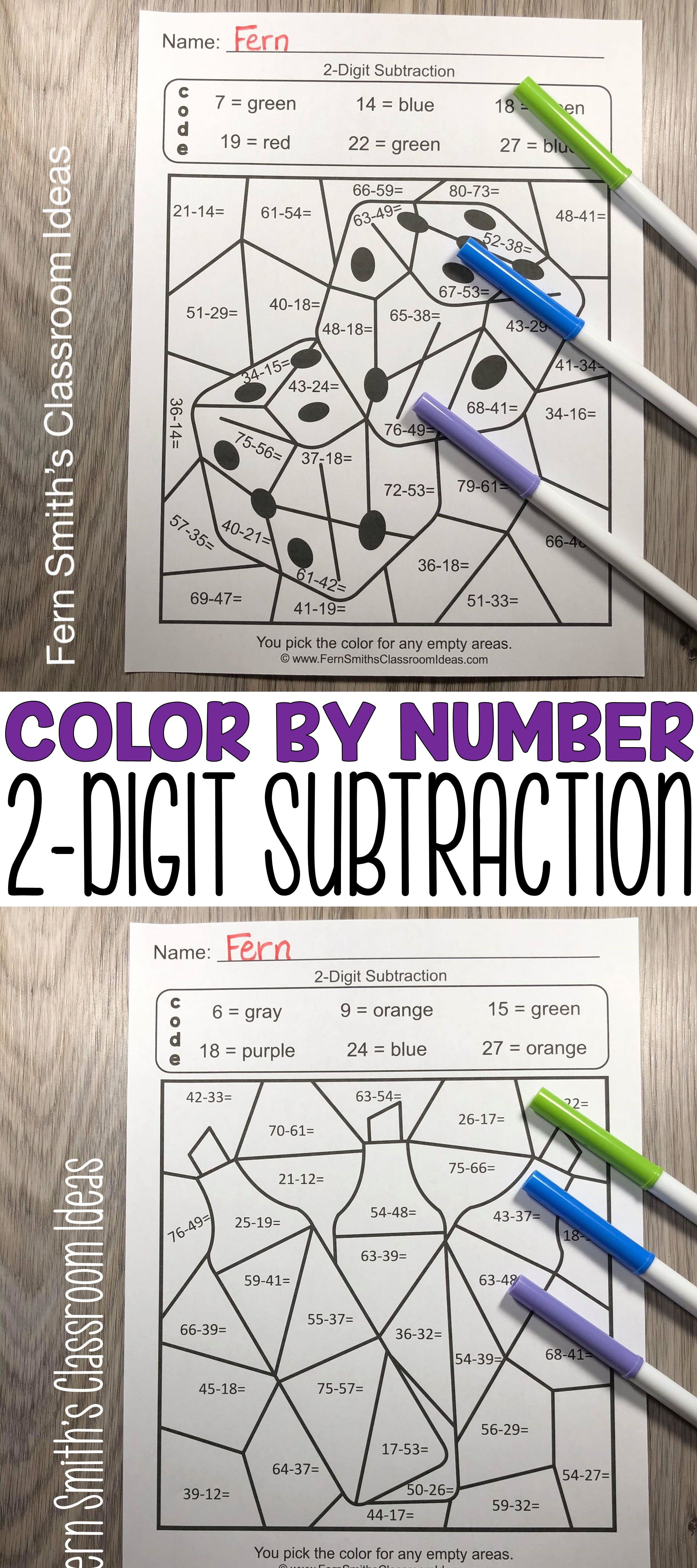 2nd Grade Go Math 5.5 2-Digit Subtraction Color By Numbers ...