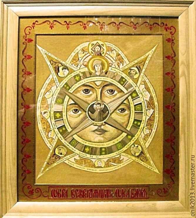 Купить икону всевидящее око в москве юбилейный советский рубль цена