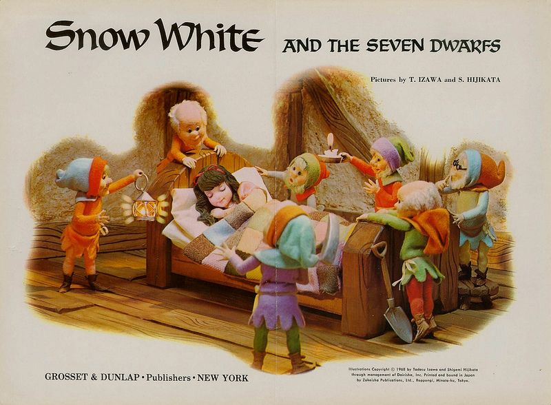 A Puppet Storybook Snow White 1968 pg 1 | Flickr - Photo Sharing!