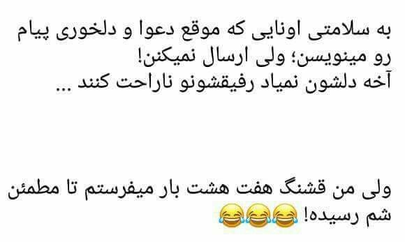 Pin By Ayda On لب خند Comedian Quotes Funny Education Quotes Cool Words