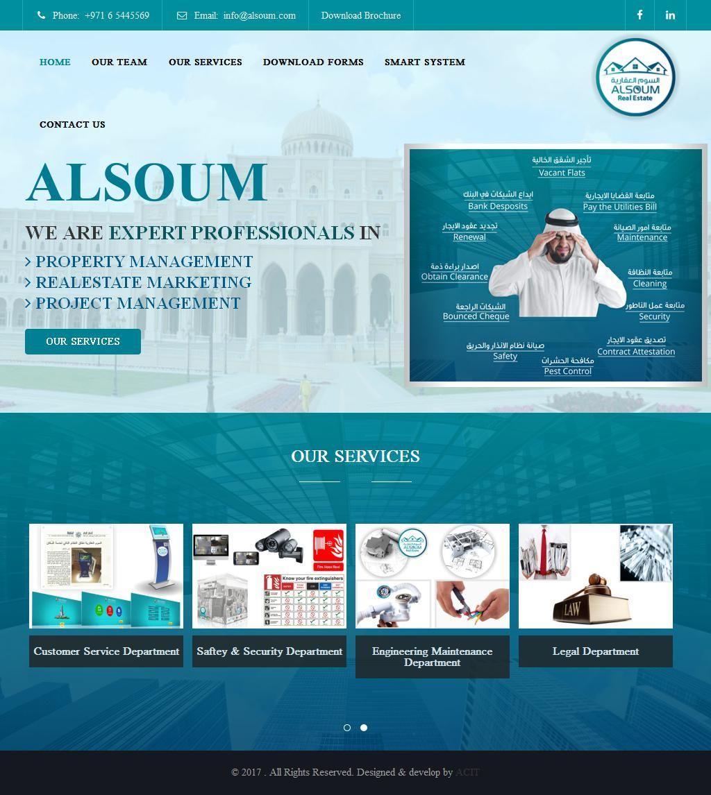 Al Soum Real Estate Company Soum Building, 24, 2 Street M
