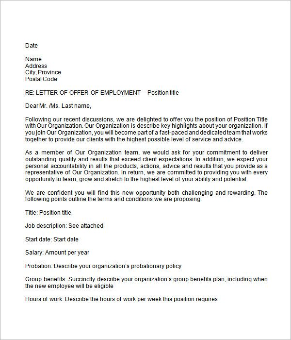 Employment Offer Letter Free Doc Download Request For