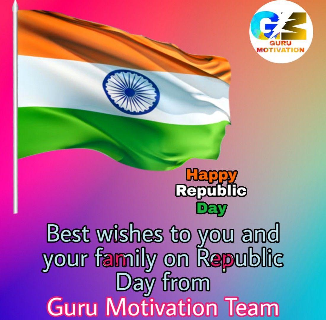 Happy Republic Day In