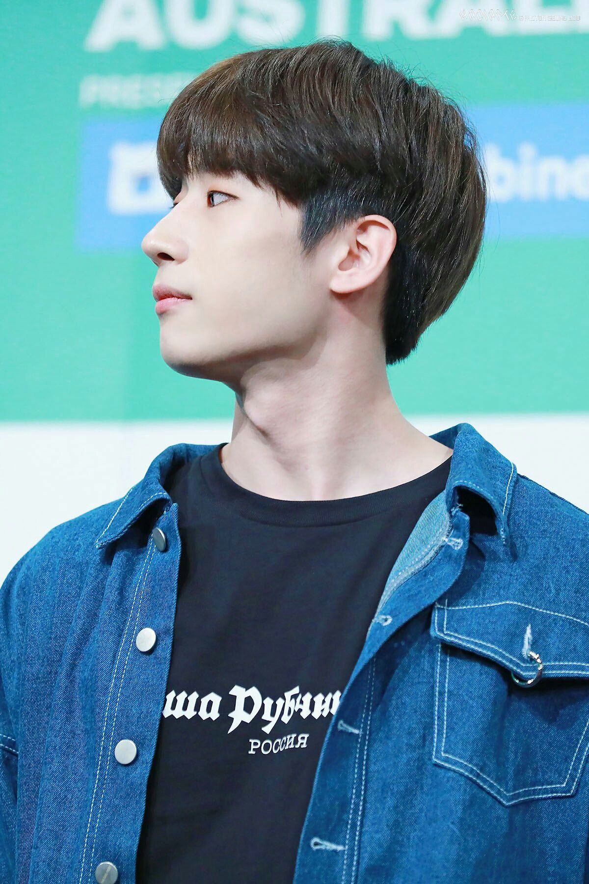 Victon Seungwoo