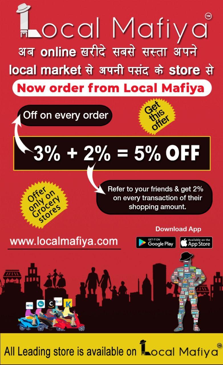 Local Mafiya Startup Stories Digital India Grocery Shop
