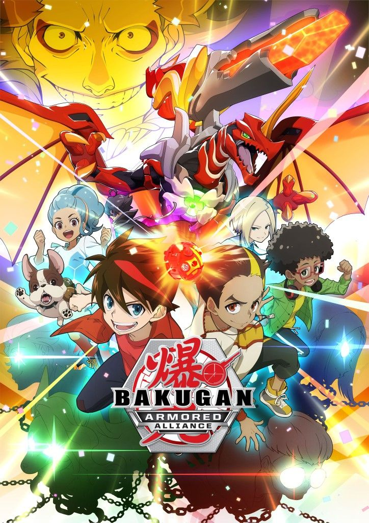 Poster Of Bakugan Armored Alliance Season 2 Of Bakugan Battle Planet Anime Bakugan Battle Brawlers Anime English Dubbed