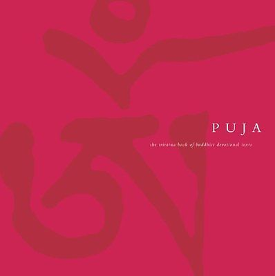 Puja the triratna book of #buddhist #devotional texts #(hardback - career consultant sample resume