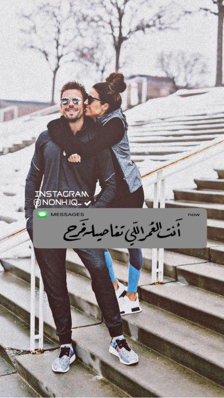 Pin By حنــو On رمزيات عشاق Style Fashion Hug
