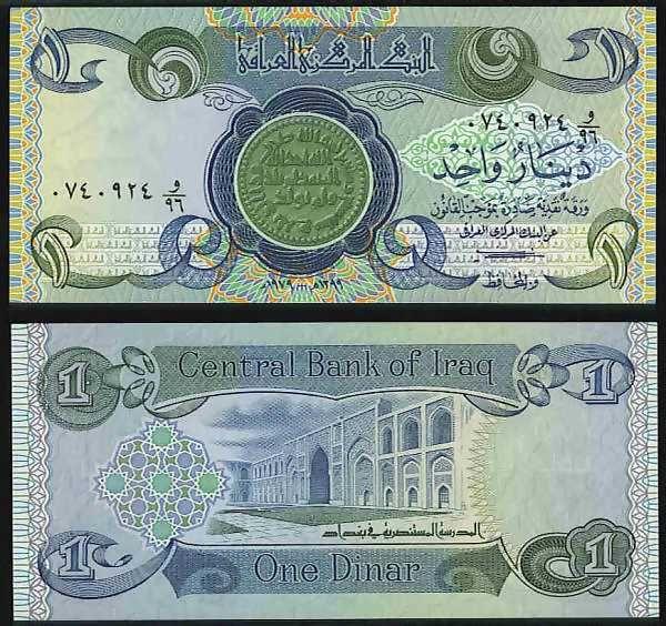 Saddam-paper money currency 1 x Iraq 25 Dinars // 1986 P-73 IQD