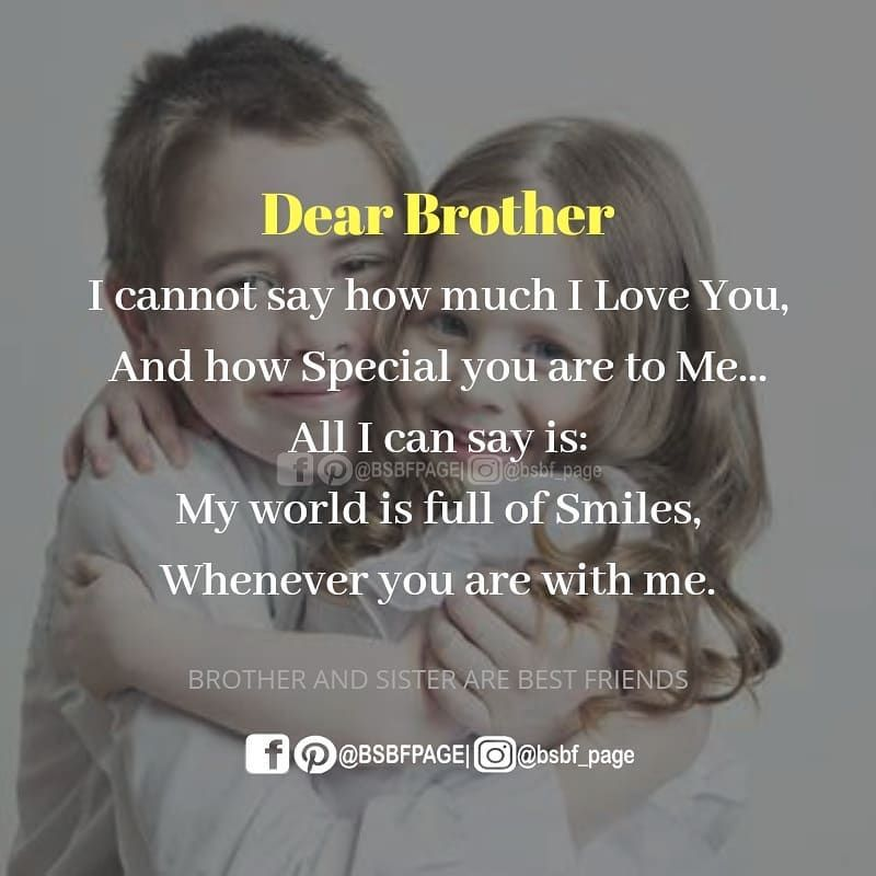 Tag Mention Share With Your Brother And Sister Brother Quotes Sibling Quotes Brother Brother Sister Quotes